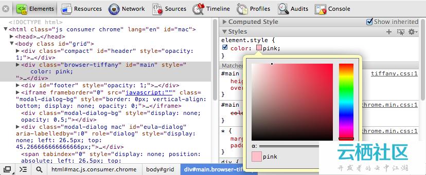 Javascript 中 console 的用法-javascript console